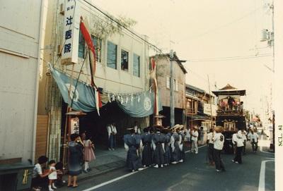 辻医院1980.7(田辺祭流鏑馬御宿)