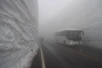 2.立山高原バス